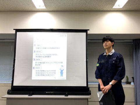 静岡地区報道関係者向け発表会