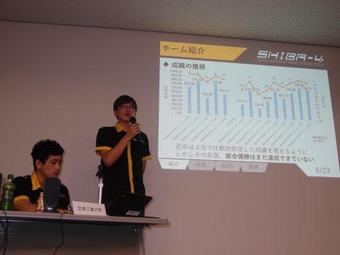 学生フォーミュラ大会2019関東地区報道関係者向け発表会