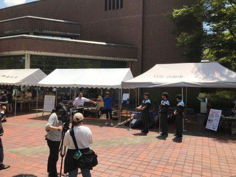 関西地区記者発表