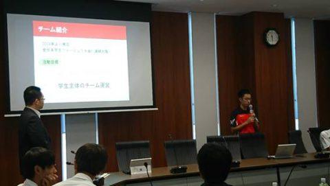 九州地区記者発表